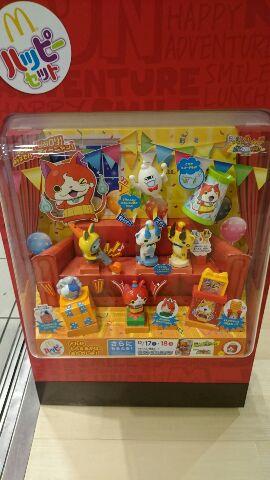 マックハッピーセット次回2016年12月16日より妖怪ウォッチ~おもちゃの内容は?
