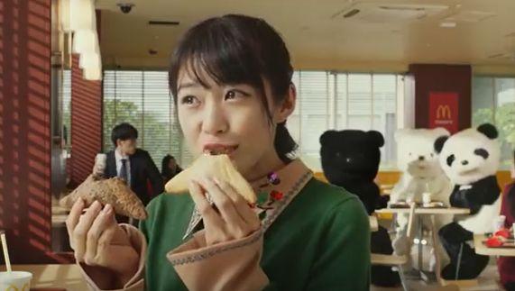 女優 マクドナルド cm
