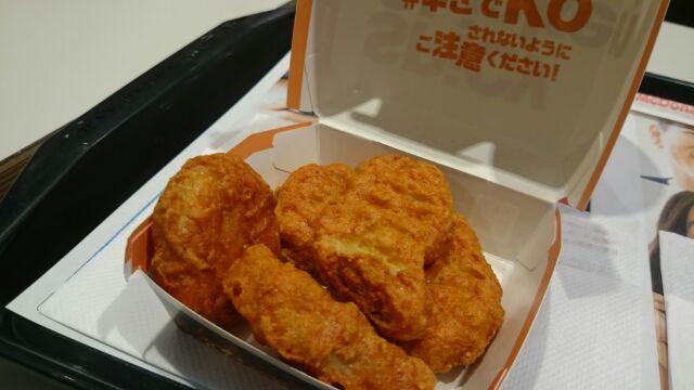 質 チキン マック ナゲット 糖