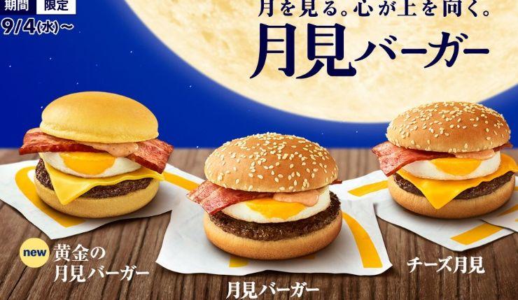 ダブル チーズ カロリー マック バーガー