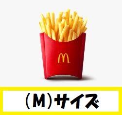 (M)サイズ