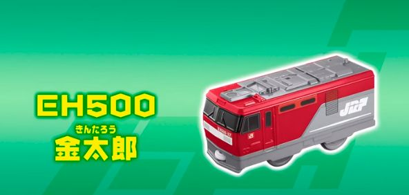EH500金太郎