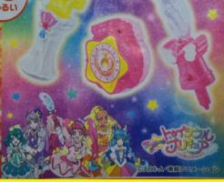 【2019年】ハッピーセット 次回『スター☆トゥインクルプリキュア』のおもちゃの詳細は?