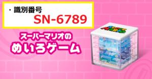 SN-6789