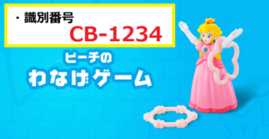 CB-1234