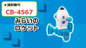 CB-4567