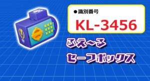 KL-3456