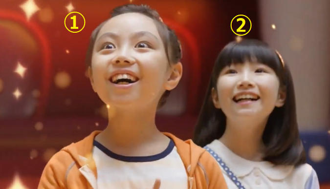 ハッピーセット『ヒーリングっど☆プリキュア』CMの2人の女の子
