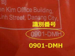 0901-DMH