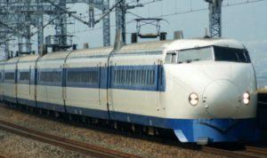 O系 新幹線