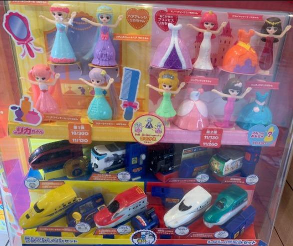 ハッピーセット おもちゃ11月