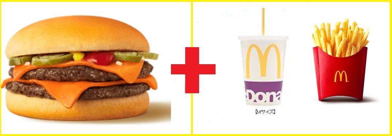 Mセット辛ダブチの【カロリー】&【糖質】について
