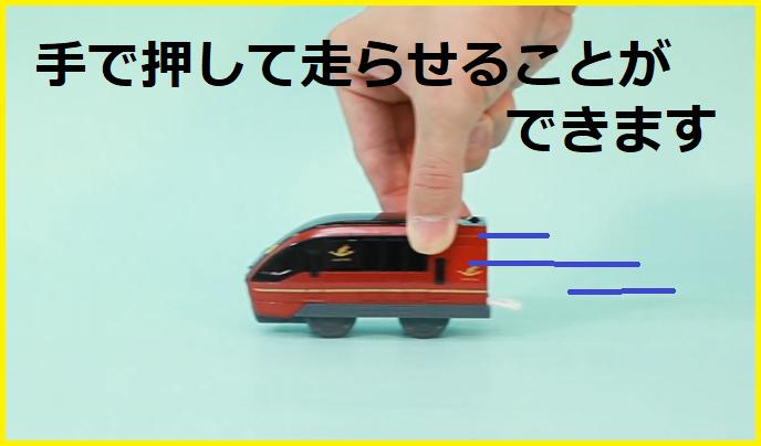 近鉄名阪特急ひのとり運転士バッジセットのギミック1