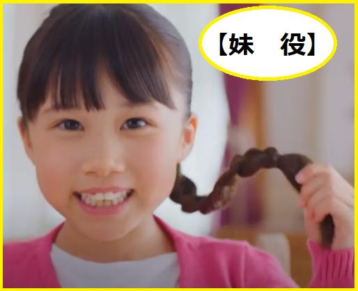 平川柚那(ひらかわゆずな)