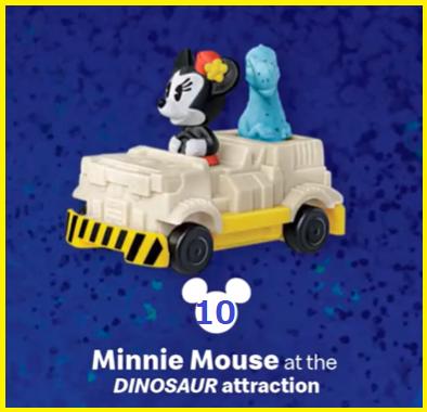 ミニーマウスの恐竜探検