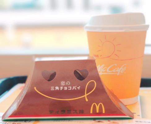 【セット】三角チョコパイ『ティラミス味』+ドリンク(S・M)の【カロリー/糖質】について