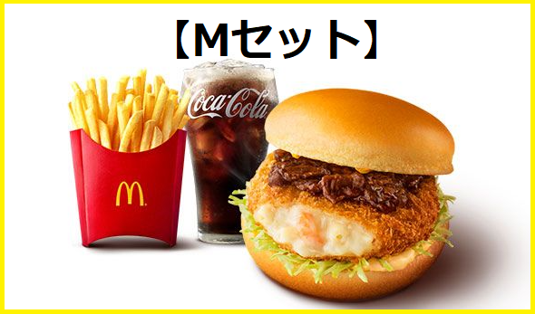 コク旨ビーフシチューグラコロMセットの【カロリー/糖質】