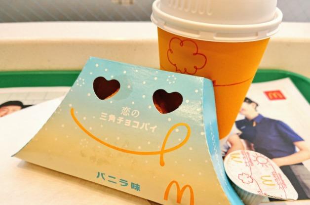 恋の三角チョコパイバニラ味+ドリンク(S・M)のセットのカロリー&糖質について
