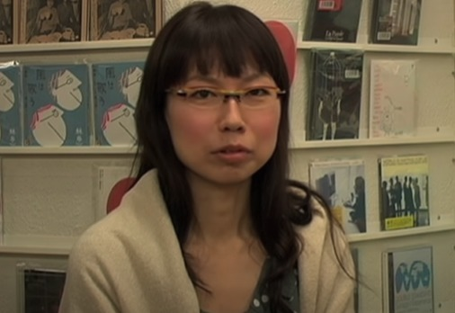東川亜希子