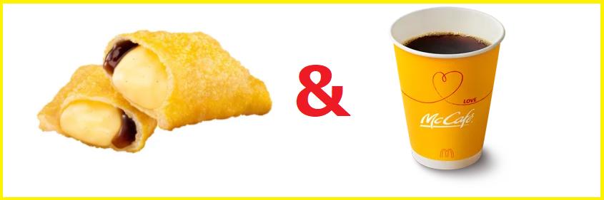 クリームブリュレパイ+ドリンクのカロリー&糖質